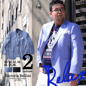 大きいサイズ メンズ サマージャケット SARTORIA BELLINI シアサッカー 2ツ釦 チェック柄 ジャケット ストレッチ 春夏新作 azjk3219305