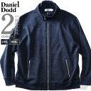 大きいサイズ メンズ DANIEL DODD ボリューム ネック カット ジャケット azcj-190446