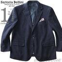 コットン ストレッチ シングル ジャケット 大きいサイズ メンズ SARTORIA BELLINI azjk3219603
