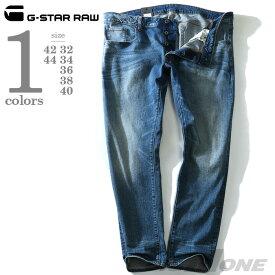 【大きいサイズ】【メンズ】G-STAR RAW(ジースターロウ) 3301 スリム ストレッチデニムパンツ 51001-9315