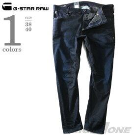 【大きいサイズ】【メンズ】G-STAR RAW(ジースターロウ) 3301 3Dスキニー ストレッチデニムパンツ d05385-7209