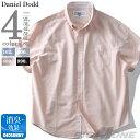 大きいサイズ メンズ 半袖シャツ オックスフォード ボタンダウン シャツ DANIEL DODD azsh-190239