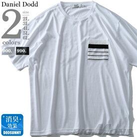 大きいサイズ メンズ DANIEL DODD ニット ポケット付 半袖 Tシャツ 春夏新作 azt-1902148