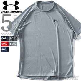 大きいサイズ メンズ UNDER ARMOUR アンダーアーマー トレーニング 半袖 Tシャツ USA直輸入 1326413