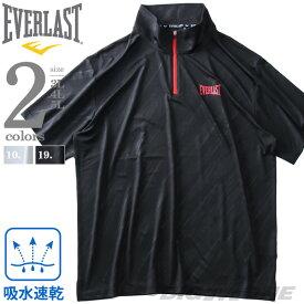大きいサイズ メンズ EVERLAST 吸水速乾 ハーフジップ 半袖 Tシャツ elc92104b
