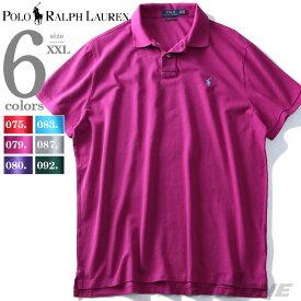 大きいサイズ メンズ POLO RALPH LAUREN ポロ ラルフローレン ロゴ 鹿の子 半袖 ポロシャツ USA直輸入 710680784
