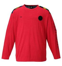 大きいサイズ メンズ UMBRO URA 長袖 Tシャツ ティーベリー 1178-9360-1 3L 4L 5L 6L