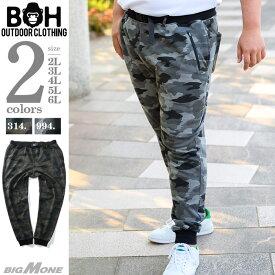 大きいサイズ メンズ スウェット パンツ BH ビィエイチ 迷彩配色 bh-swp200101