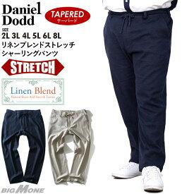 大きいサイズ メンズ パンツ テーパード ストレッチ シャーリング リネンブレンド DANIEL DODD azp-1287