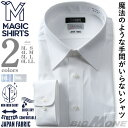 【3点購入で11000円(税込)】 大きいサイズ メンズ MAGIC SHIRTS × TEXIMA ノーアイロン 長袖 ニット ワイシャツ 吸…