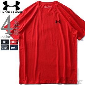 大きいサイズ メンズ UNDER ARMOUR アンダーアーマー 半袖 Tシャツ USA直輸入 1326799