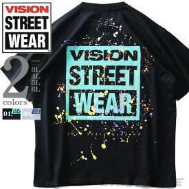 大きいサイズ メンズ VISION STREET WEAR スプラッシュ プリント 半袖 Tシャツ 0504115
