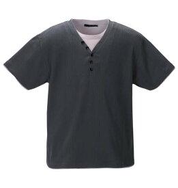 大きいサイズ メンズ Mc.S.P フェイクレイヤード 半袖 Yヘンリーネック Tシャツ チャコール 1258-0235-3 3L 4L 5L 6L 8L 10L