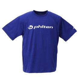 大きいサイズ メンズ Phiten RAKU シャツ SPORTS ドライメッシュ 半袖 Tシャツ ロイヤルブルー × ホワイト 1178-9540-5 3L 4L 5L 6L 8L