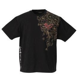 大きいサイズ メンズ 絡繰魂 × 賭博黙示録カイジ 金は命より重い 半袖 Tシャツ ブラック 1278-0552-2 3L 4L 5L 6L
