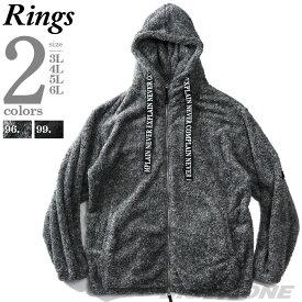大きいサイズ メンズ RINGS リングス アーチロゴ ボア フルジップ パーカー 秋冬新作 130668