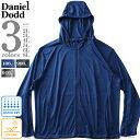 大きいサイズ メンズ DANIEL DODD セットアップ 吸水速乾 カチオン DRY フルジップ パーカー UVカット 春夏新作 azcj-…