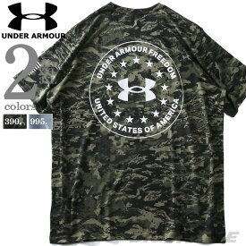 大きいサイズ メンズ UNDER ARMOUR アンダーアーマー ロゴプリント カモフラ柄 半袖 Tシャツ USA直輸入 1362780
