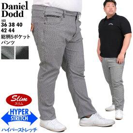 大きいサイズ メンズ DANIEL DODD 総柄 ゴルフ ハイパーストレッチ 5ポケット パンツ スリムフィット 651-d219002