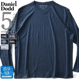 大きいサイズ メンズ DANIEL DODD 無地 ロング Tシャツ 秋冬新作 azt-9002