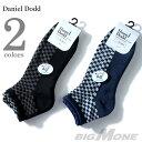 【大きいサイズ】【メンズ】DANIEL DODD チェッカー柄ソックス【靴下】azsk-16504