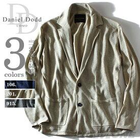 ベーシックニットジャケット 大きいサイズ メンズ DANIEL DODD azcj-150175