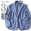 【送料無料】【大きいサイズ】【メンズ】SARTORIA BELLINI コットンチェック柄シャツジャケット azjjo-01