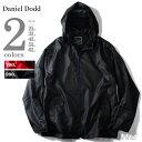【送料無料】【大きいサイズ】【メンズ】DANIEL DODD パッカブル撥水ウインドブレーカー azb-1317