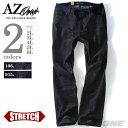 【大きいサイズ】【メンズ】AZ DEUX コーデュロイイージーパンツ azp-1218