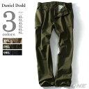 【大きいサイズ】【メンズ】DANIEL DODD シャーリングカーゴパンツ azp-1222
