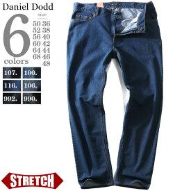 ジーンズ 大きいサイズ メンズ ベーシック ストレッチ デニム パンツ ジーパン DANIEL DODD azd-175