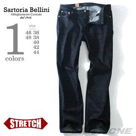 大きいサイズ メンズ SARTORIA BELLINI 迷彩柄ストレッチデニムパンツ azd-183