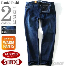 【大きいサイズ】【メンズ】DANIEL DODD 裏起毛ウォームデニムパンツ ストレッチ azd-1115