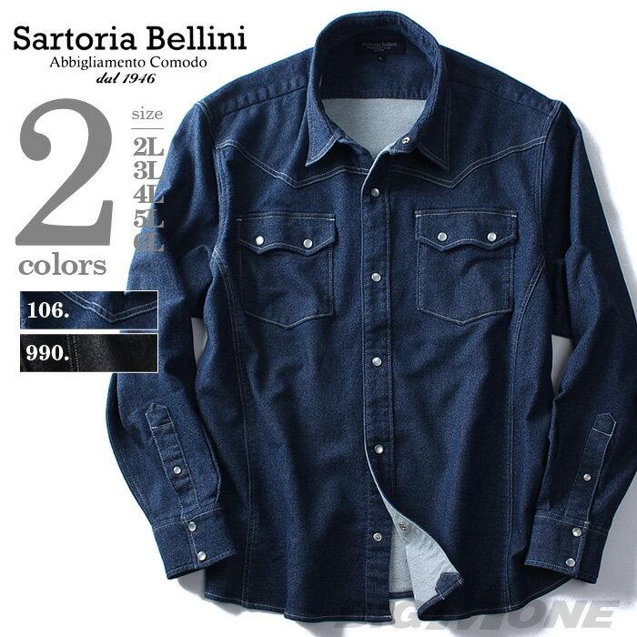 【大きいサイズ】【メンズ】SARTORIA BELLINI 長袖スウェットライクデニムウエスタンシャツ azsh-160410