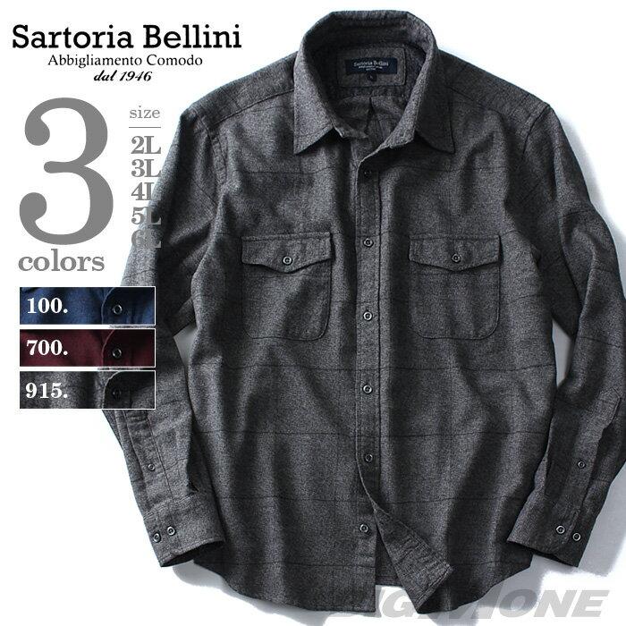 大きいサイズ メンズ SARTORIA BELLINI 長袖杢チェックレギュラーシャツ azsh-160411 父の日無料ラッピング