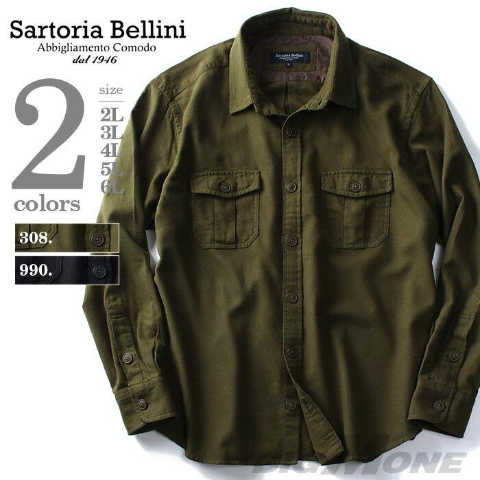 大きいサイズ メンズ SARTORIA BELLINI 長袖ミリタリーオーバーシャツ azsh-160415 父の日無料ラッピング