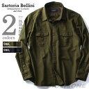 【大きいサイズ】【メンズ】SARTORIA BELLINI 長袖ミリタリーオーバーシャツ azsh-160415
