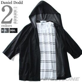 大きいサイズ メンズ DANIEL DODD トッパー パーカー + 半袖 Tシャツ アンサンブル 春夏新作 azcj-1902151