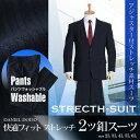 ストレッチスーツ メンズ 大きいサイズ (ビジネススーツ/スーツ/リクルートスーツ) DANIEL DODD z721-2402-11