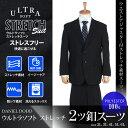 大きいサイズ メンズ DANIEL DODD ウルトラソフト ストレッチ 2ツ釦 スーツ ポリエステル100% ビジネススーツ リクルートスーツ az46t4909