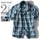 【送料無料】【大きいサイズ】【メンズ】DANIEL DODD 半袖先染めチェックレギュラーシャツ azsh-150244