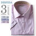 【2点目半額】【送料無料】【大きいサイズ】【メンズ】DISFIDA 半袖ワイシャツ レギュラー 45808