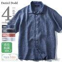 【送料無料】【大きいサイズ】【メンズ】DANIEL DODD 消臭テープ付 半袖無地リネンシャツ azsh-160205