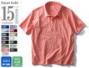ポロシャツ 大きいサイズ メンズ 半袖 無地 吸汗速乾 鹿の子ポロシャツ 消臭テープ付 azpr-170286