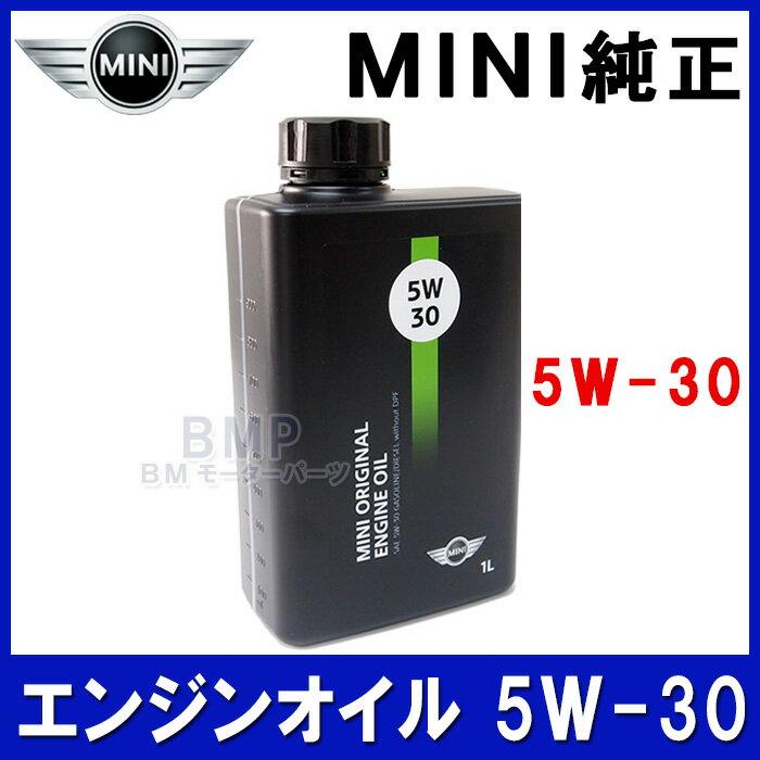 【BMW MINI純正】MINI カーケア エンジンオイル 5w-30 1Lボトル MINI【あす楽】