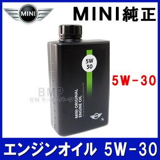 bmp  Rakuten Global Market Canned BMW MINI car care engine oil