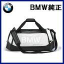 【BMW純正】BMW ゴルフスポーツ スポーツ・バッグ