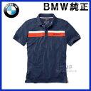 【BMW純正】BMW ゴルフスポーツ ポロシャツ ネイビー・ ブルー(メンズ)