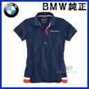 【BMW純正】BMW ゴルフスポーツ ポロシャツ ネイビー・ ブルー(レディース)