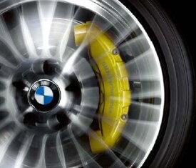 BMW 純正 Performance パーツ 1シリーズ E87 130用 フロントブレーキシステム パフォーマンスパーツ